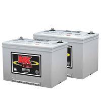 MK Gel 12v 60AH Battery